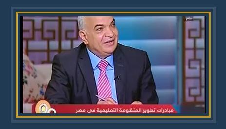 الدكتور أحمد حشيش، رئيس الادارة المركزية للتخطيط والجودة بوزارة التربية والتعليم