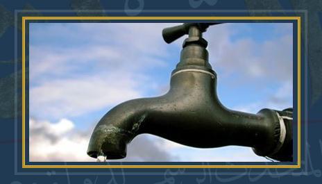 انقطاع المياه - أرشيفية