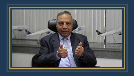 صفوت مسلم رئيس مجلس ادارة الشركة القابضة لمصر للطيران