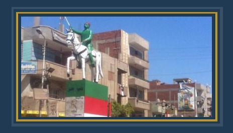تمثال أحمد عرابى