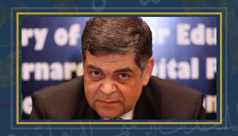 أشرف حاتم أمين المجلس الأعلى للجامعات
