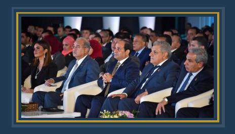 السيسى خلال مؤتمر شرم الشيخ