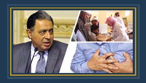 وزير الصحة الدكتور أحمد عماد
