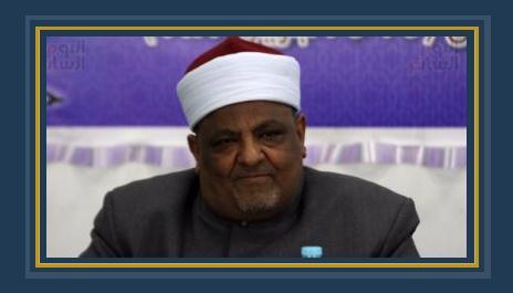 الدكتور عباس شومان وكيل الأزهر