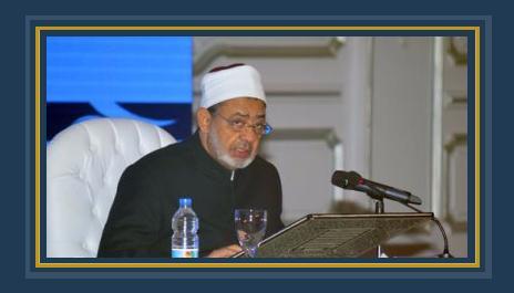 الإمام الأكبر شيخ الازهر
