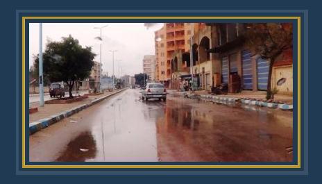 أمطار - صورة أرشيفية