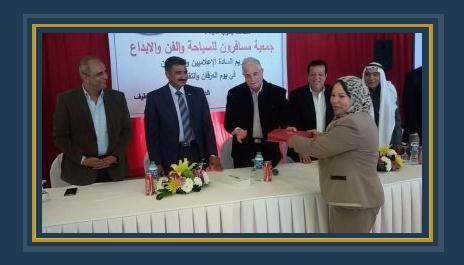 مديرة مكتب انفراد بجنوب سيناء تتسلم درع التكريم من المحافظ
