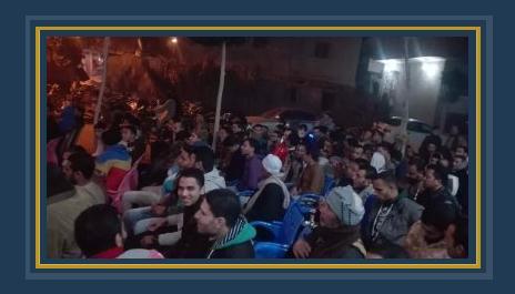 تجمع الجماهير لمشاهدة مباراة المنتخب
