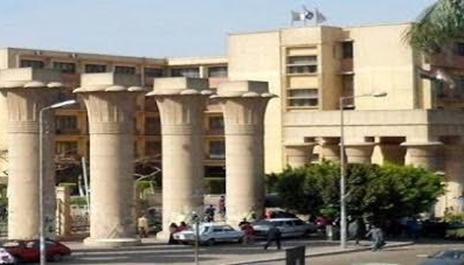 جامعة عين شمس،
