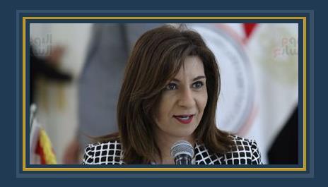 الدكتورة نبيلة مكرم وزيرة الدولة للهجرة
