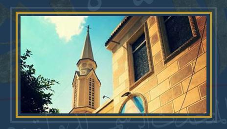 كنيسة / صورة أرشيفية
