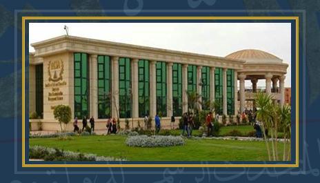 جامعة أكتوبر للعلوم