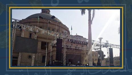 جامعة القاهرة / صورة أرشيفية