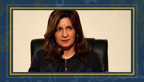 السفيرة نبيلة مكرم وزيرة الدولة للهجرة وشئون المصريين فى الخارج