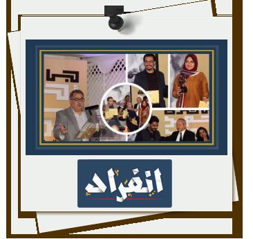 حفل توزيع جوائز أحمد فؤاد نجم