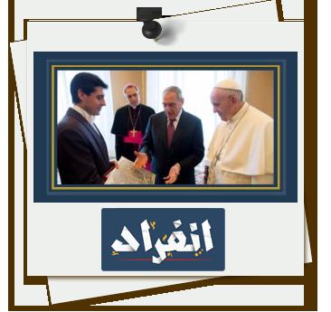 البابا فرانسيس يلتقى برئيس مجلس الشيوخ الإيطالى جراسو بالفاتيكان