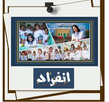 """مشاركة الإعلامية منى الشاذلى..""""مصر الخير"""" تزور مدارس التعليم المجتمعى بأسوان"""