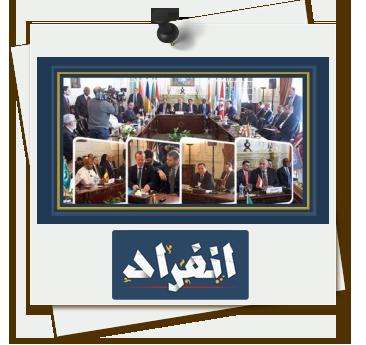 اجتماع الوزارى العاشر لوزراء خارجية دول جوار ليبيا