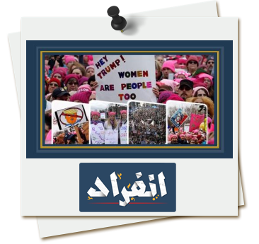 """مظاهرات ضد """"دونالد ترامب"""""""