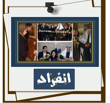 احتفالات الأعياد الوطنية السنوية بدولة الكويت