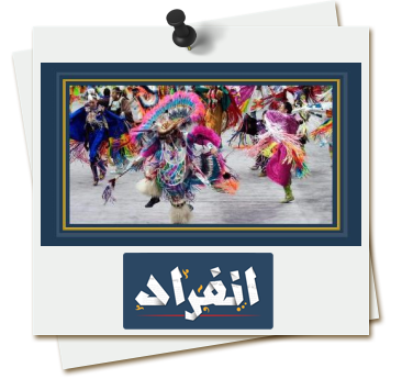مهرجان الرقص