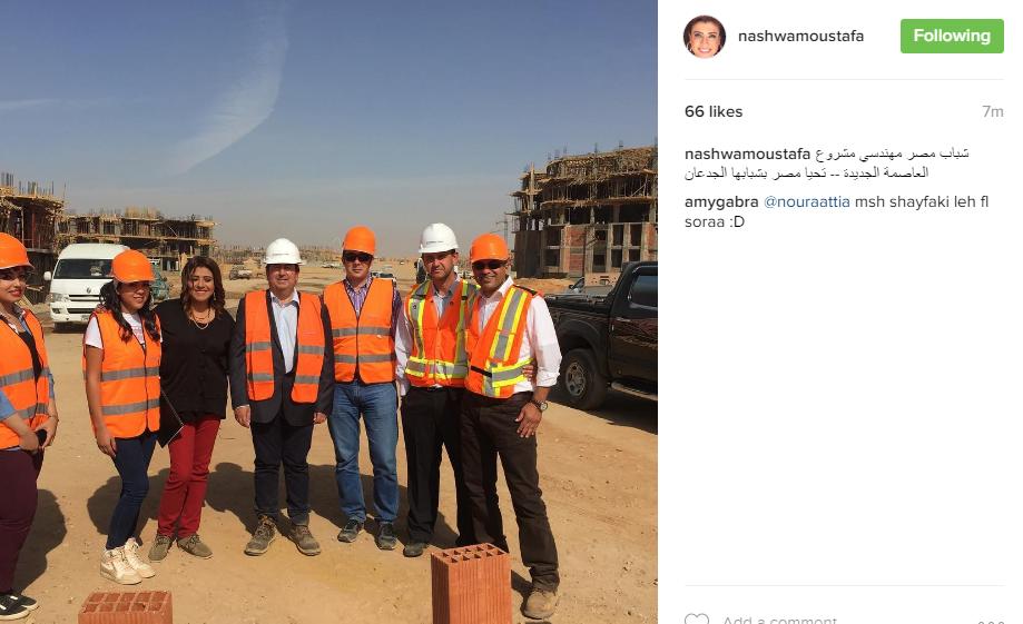 مشروع صيني بـ20 مليار دولار في العاصمة الجديدة بمصر 658532-q