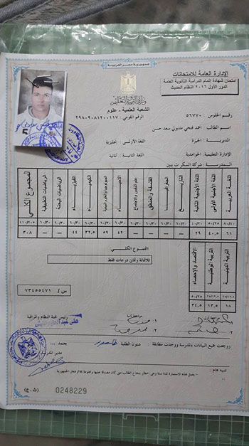 كتب الشهادة الثانوية السودانية