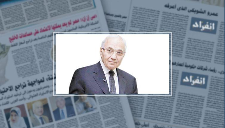 الفريق أحمد شفيق رئيس حزب الحركة الوطنية