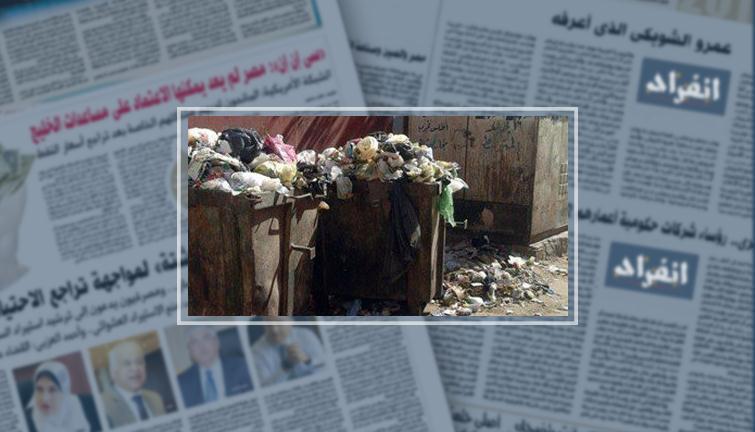 انتشار القمامة بالشوارع