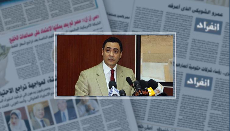 الدكتور شريف الجيار