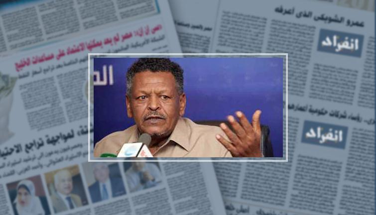 نائب الرئيس السودانى يكرم الأحد الفائزين فى ختام فعاليات جائزة (أفرابيا) - انفراد