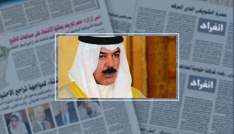 وزير الداخلية الكويتى