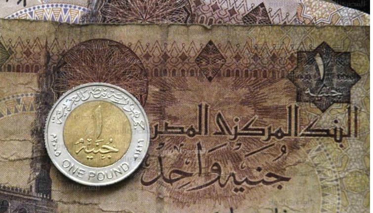 """تعرّف على قيمة """"الجنيه المصرى"""" منذ عام 1836 حتى 2016"""