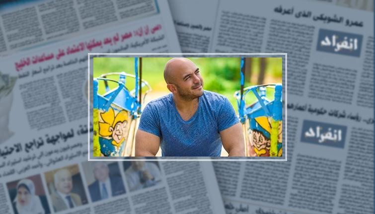 كليب محمود العسيلى  فوقى  يحقق 2 مليون مشاهدة على يوتيوب - انفراد