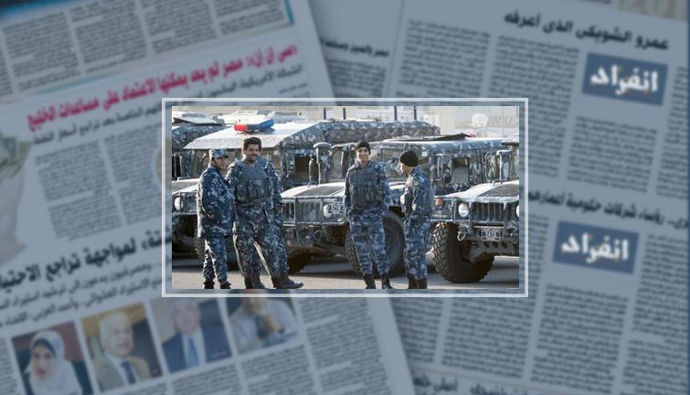 قوات كويتية ـ صورة أرشيفية