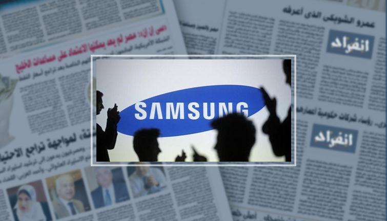 تقرير: هواتف سامسونج الذكية تمثل 29% فقط من مبيعات الشركة - انفراد