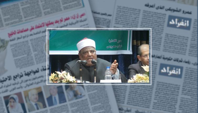 الدكتور عباس شومان وكيل الازهر - ارشيفية