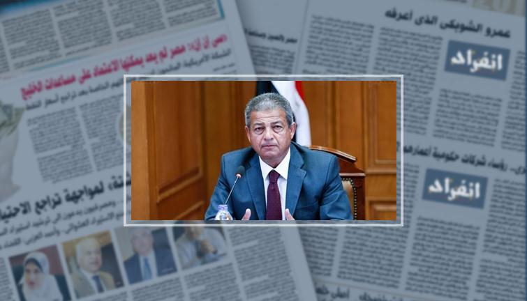 خالد عبد العزيز وزير الرياضة
