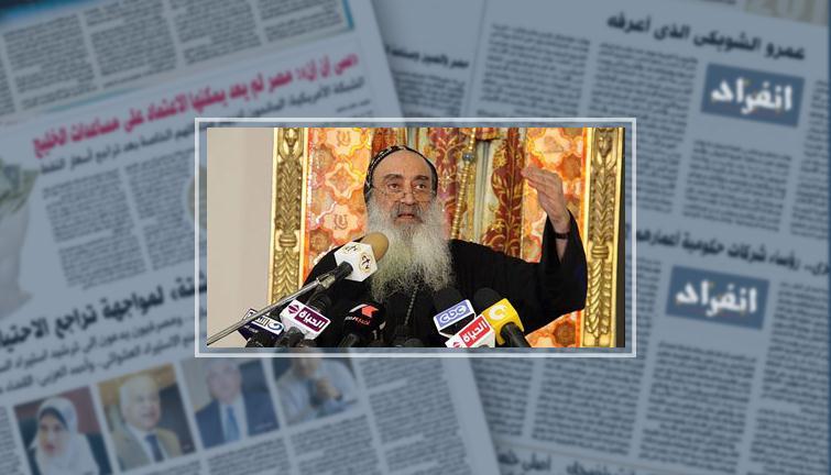 الأنبا بولا: نخشى إحباط جهودنا فى توجيه أقباط المهجر لدعم مصر