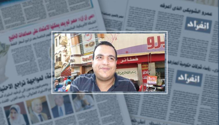 الشاعر حامد صبرى