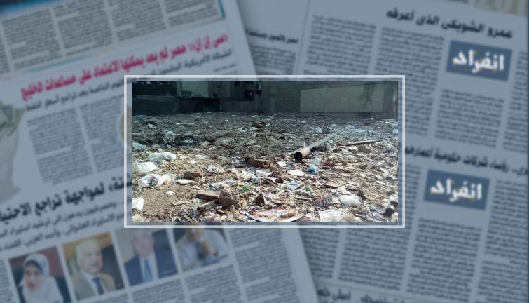 تراكم القمامة - صورة ارشيفية