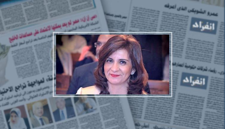نبيلة مكرم وسفراء من الخارجية يحضرون فيلم  البر التانى  لمناقشته الهجرة - انفراد