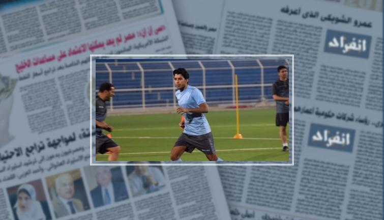 أحمد حمودى سلاح الباطن السعودى لمفاجآة النصر - انفراد
