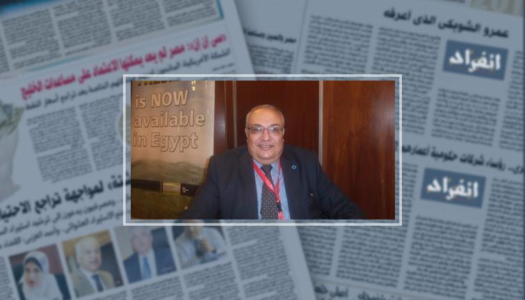 الدكتور هشام الحفناوى
