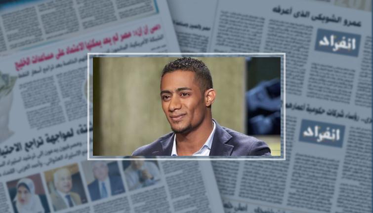 محمد رمضان ينشر فيديو له أثناء توجهه لتصوير فيلم  آخر ديك فى مصر  - انفراد