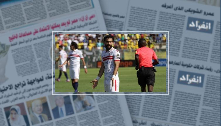 أخبار نادي الزمالك اليوم الأربعاء 23 / 11 / 2016 .. عودة باسم مرسى - انفراد