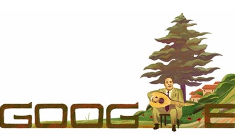 جوجل  يحتفل بالذكرى الـ95 لميلاد الموسيقار وديع الصافى - انفراد