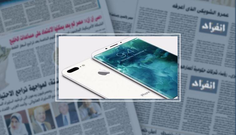أبل تعلن عن بيع هواتف آيفون مستعملة بمتاجرها فى الولايات المتحدة - انفراد