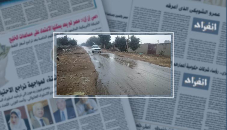 انقطاع الكهرباء عن عدد من القرى بالفيوم بسبب سقوط الأمطار