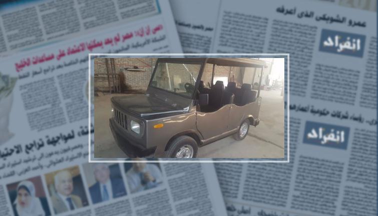 بالصور باحثون شباب يصنعون سيارة بديلة للتوك توك لتوفير الدولار انفراد